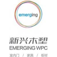 河南新兴木塑科技有限公司诚招山西各地区代理