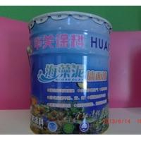 广西桂林最好的品牌乳胶漆涂料厂华关海藻泥自洁抗污墙面漆