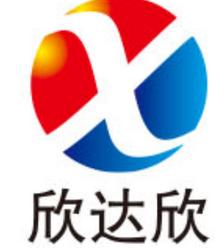 深圳市欣达欣电子有限公司