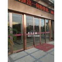 杭州莫戈金属定制酒店会所玫瑰金不锈钢玻璃门