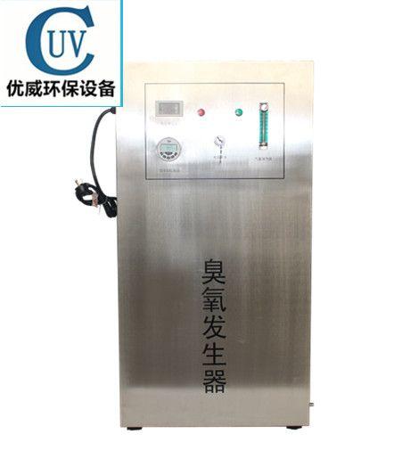 臭氧发生器10g