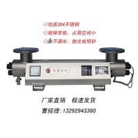 四川供水紫外线消毒器