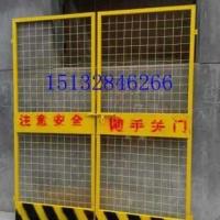 安徽定尺施工防护电梯门、建筑楼层电梯口安全门、直梯临时电梯门