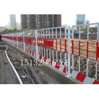 红白基坑防护栏、施工楼房坑基边围栏网、现货基坑边隔离栅