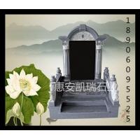 惠安凯瑞石业KR-002北京墓碑定制
