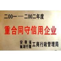 WG-CMA三膨胀源抗裂剂