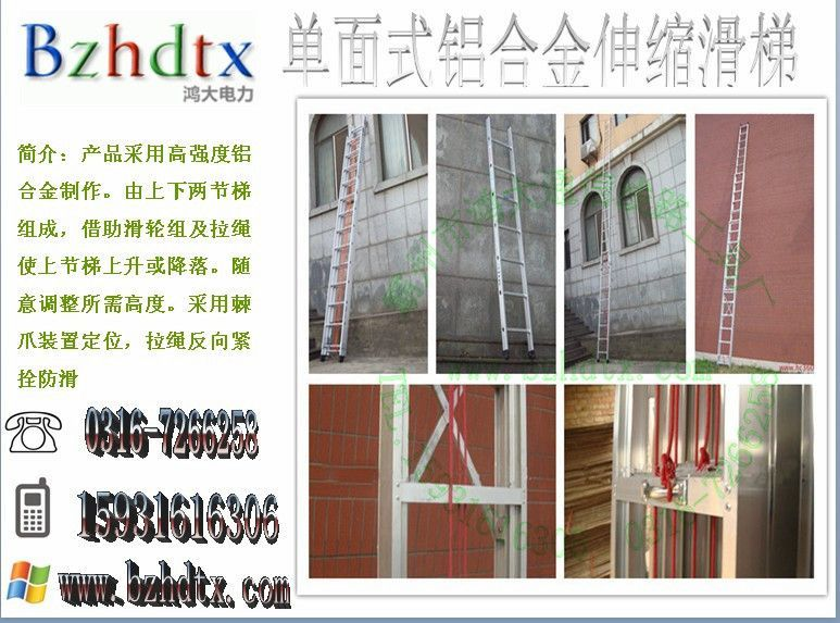 2.5米铝合金梯子 工程梯 人字梯 折叠梯 加宽加厚梯子