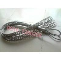 优质电缆网套/电信网套/光纤网套/电力网套/