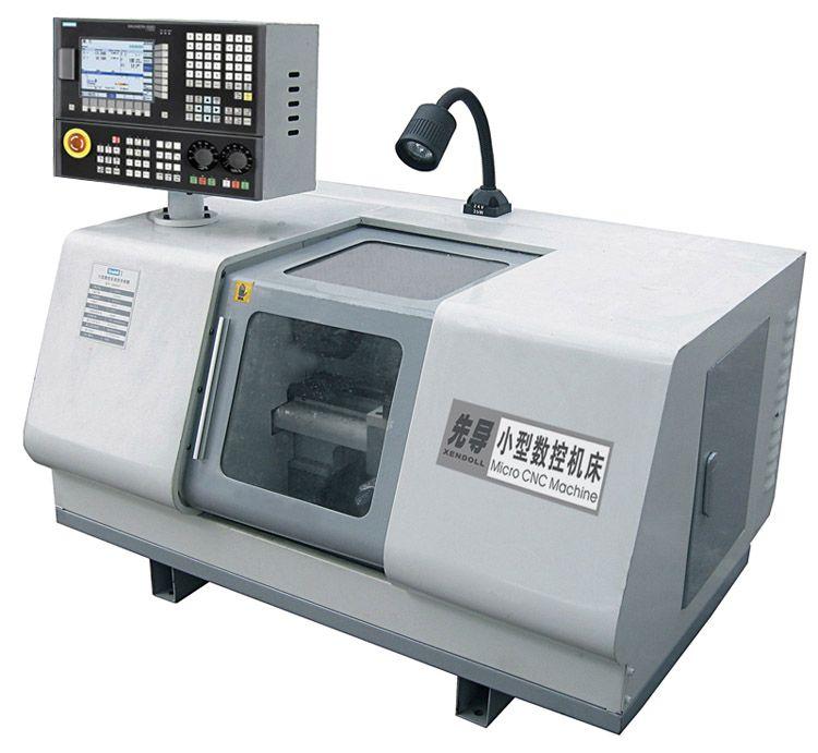 小型数控车床(西门子数控系统) - 广东先导数控