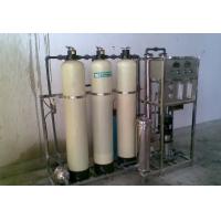 舟山软化水设备|软化水设备生产
