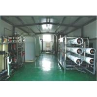 宁波污水处理设备/污水处理设备
