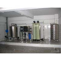 离子交换设备/混合离子交换器/