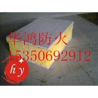 水泥纤维玻璃棉复合板