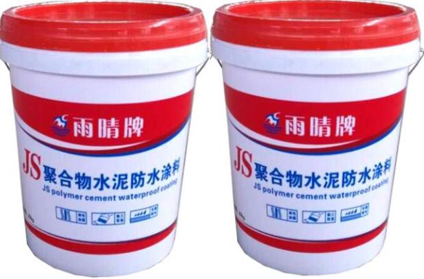 高延伸性js聚合物水泥防水涂料 耐老化