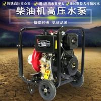 高效节能4寸柴油机水泵