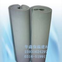 保冷管道 89*50高压聚乙烯发泡管价格
