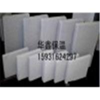 大城厂家销售微孔硅酸钙板