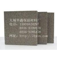 發泡水泥保溫板應用范圍與施工技術