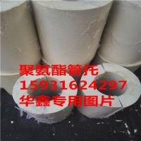 聚氨酯硬质保冷垫块管托 导向管托,空调风筒垫块生产技术