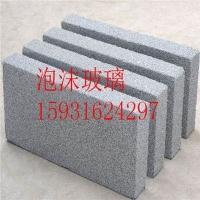 上海50厚防火泡沫玻璃保温板的价格