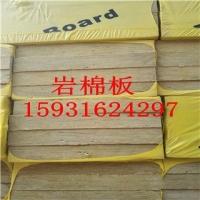 防水岩棉板购买时必须要注意
