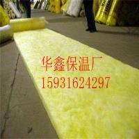 12k玻璃棉卷毡的容重是多少