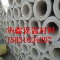 石家庄硅酸铝管的生产工艺