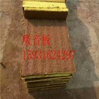 邢臺電梯井吸音板的綜合介紹