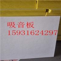 锦州墙面穿孔玻璃棉吸音板介绍