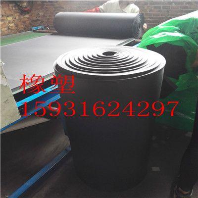 锦州橡塑保温板的综合介绍
