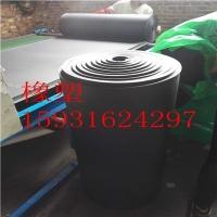 山西吸声降噪橡塑保温板的综合介绍