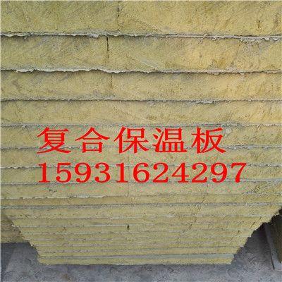 外墙憎水岩棉板的应用范围