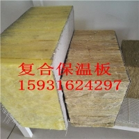 岩棉保温板的施工流程