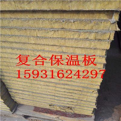 锦州外墙憎水岩棉板的应用范围
