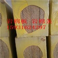 山东防水岩棉板与外墙岩棉板施工方法不同
