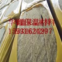 防水岩棉板与外墙岩棉板施工方法不同