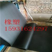 华鑫橡塑空调保温隔热材料 绝热发泡高密度橡塑管