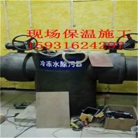 暖气管道保温管的施工条件