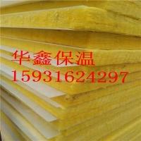 玻璃棉板的保温性能与应用技术