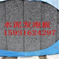 外墙水泥发泡保温板防火产品十大优势