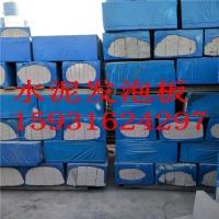 高密度水泥发泡板的生产设备