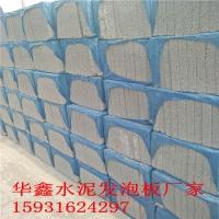 水泥发泡保温板的优越性