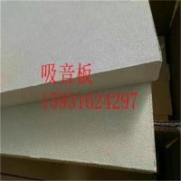 玻璃棉装饰吸声板的规格