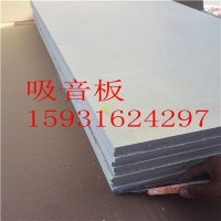 高密度玻璃棉吊顶天花板的价格