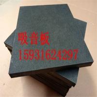 600*600*15吊顶玻纤吸音板的价格