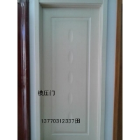 南京哪有卖模压门 钢木门价格 防盗门厂家