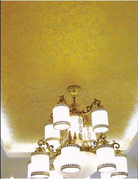 多明尼克艺术涂料——美泰丽系列