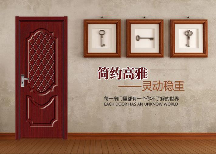 旭派免漆门深雕门系列厂家直销免漆门美观时尚浙江木门