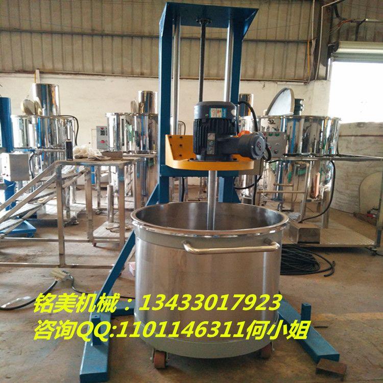 供应3kw液体分散机  电葫芦升降油漆分散机 不锈钢搅拌桶