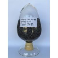 黑色无卤低气味低VOC环保波纹管专用阻燃剂